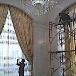 onsite-full-length-curtain-cleaning-service